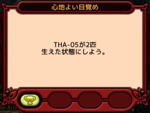 Nam 20150321 112