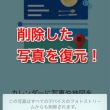 paz_20150317_000.jpg