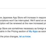 アップルが日本AppStoreの料金を改定!今までよりも2割も値上げされるそうですよ