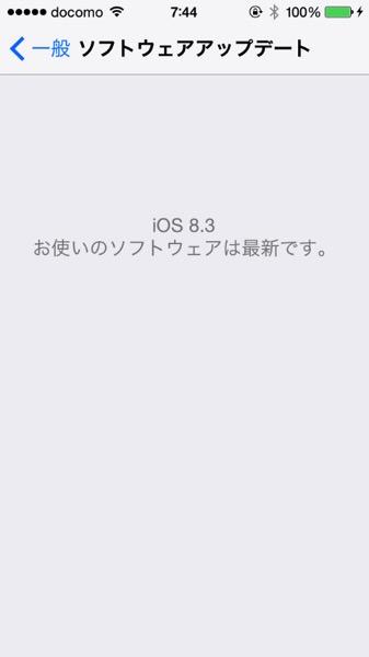 Ios83 20150409 103