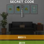 タップだけで遊べる謎解きゲーム「SEACRET CODE」が面白い!