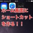 ios_20150426_103a-2.jpg