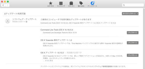 Mac 20150409 100