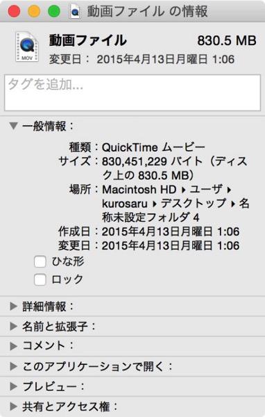 Mac 20150416 100