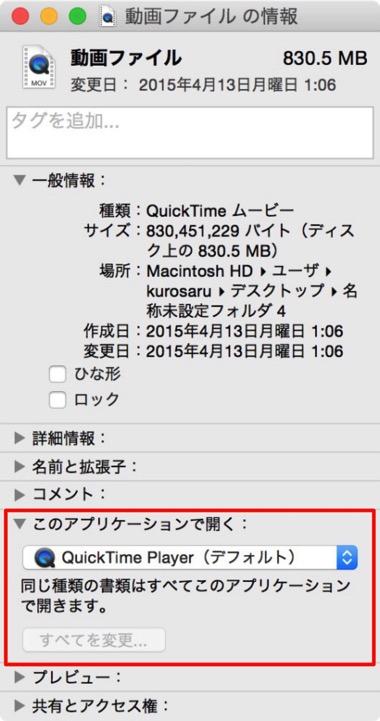 Mac 20150416 101 1