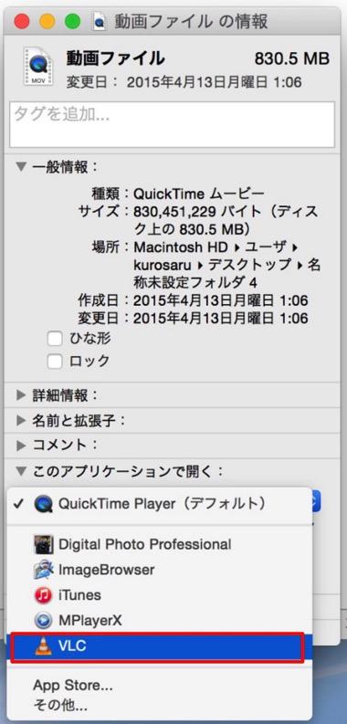 Mac 20150416 102 1