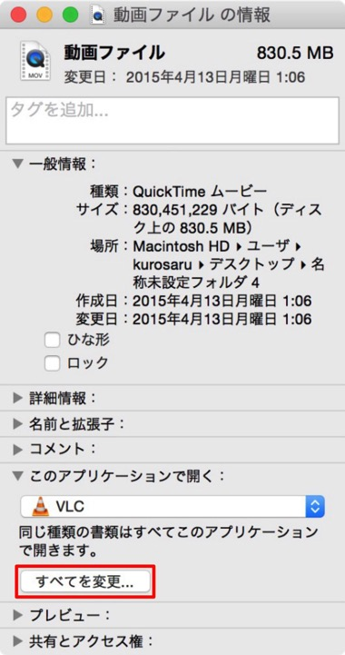Mac 20150416 104 1