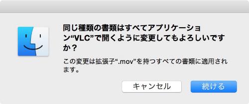 Mac 20150416 105