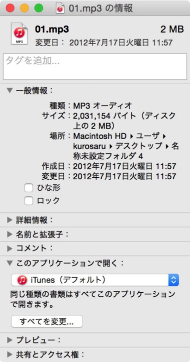 Mac 20150416 106