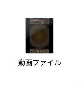 Mac 20150416 107