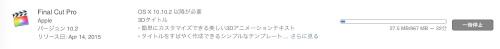 Mac 20150421 103