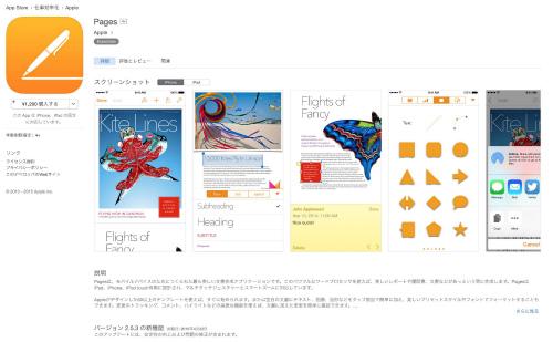 Mac 20150422 101