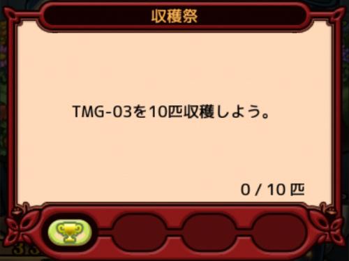 Nam 20150423 117