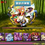 [パズドラ無課金攻略]タケミナカタ降臨!武刀神〜超地獄級〜を究極パンドラでノーコンクリア!