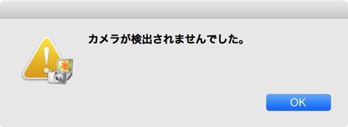 Mac 20150502 000