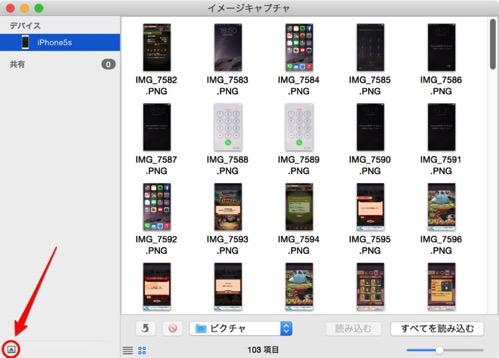 Mac 20150502 001