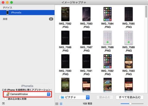 Mac 20150502 002