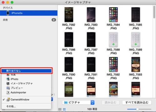 Mac 20150502 003