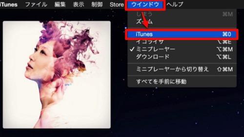 Mac 20150505 002