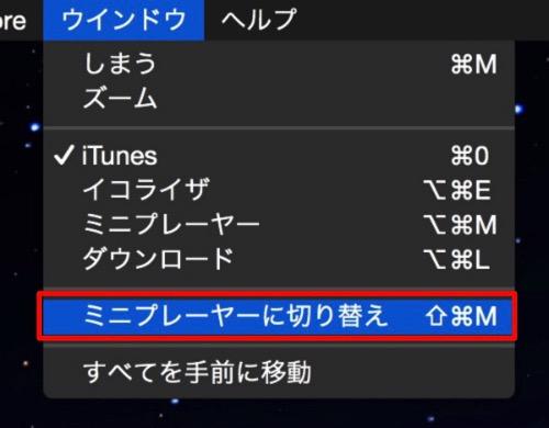 Mac 20150505 003