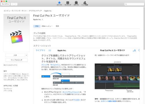 Mac 20150508 000