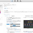 mac_20150508_000.jpg
