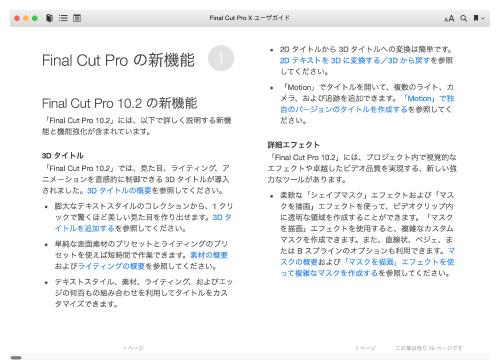 Mac 20150508 002