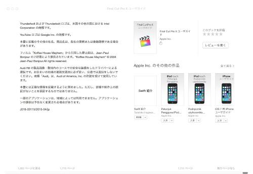 Mac 20150508 003