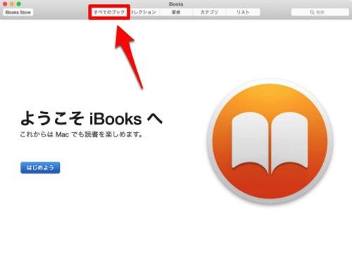 Mac 20150508 005