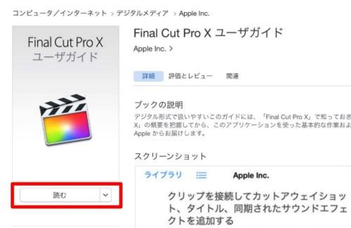 Mac 20150508 007