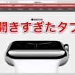 mac_20150514_000.jpg
