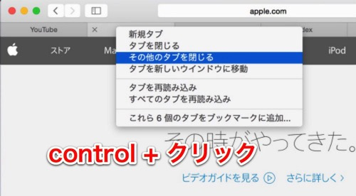 Mac 20150514 006