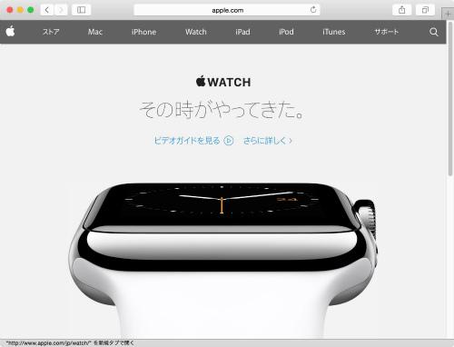 Mac 20150514 009