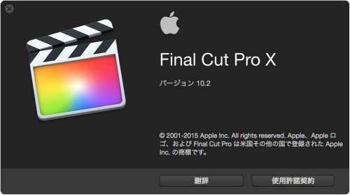 Mac 20150519 000