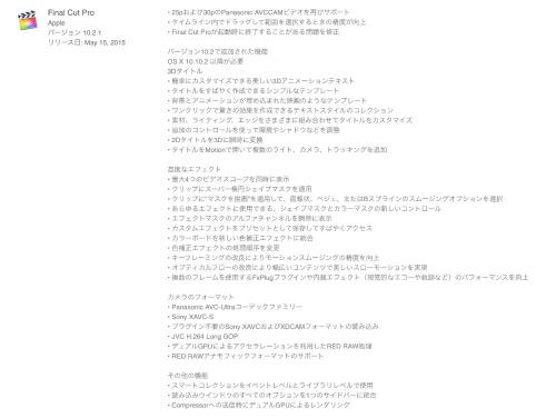 Mac 20150519 001