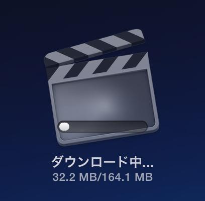 Mac 20150519 002