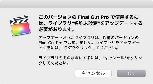 Mac 20150519 004