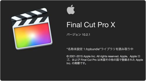 Mac 20150519 006