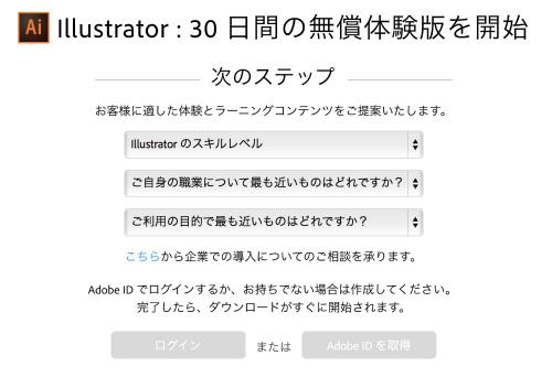 Mac 20150525 101