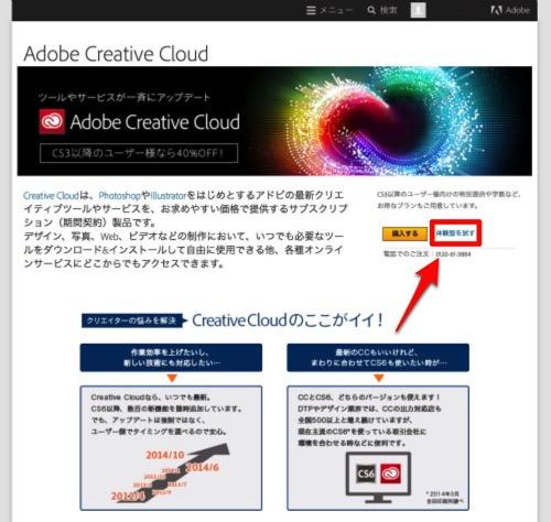 Mac 20150525 103 1