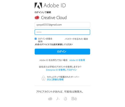 Mac 20150525 105