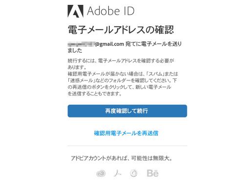 Mac 20150525 106