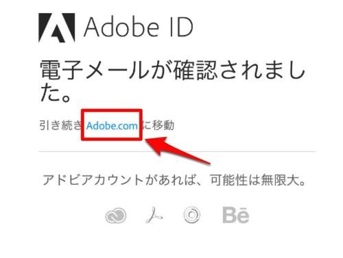 Mac 20150525 108