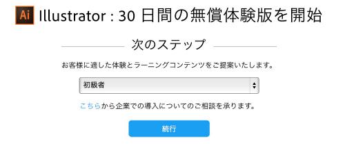 Mac 20150525 113