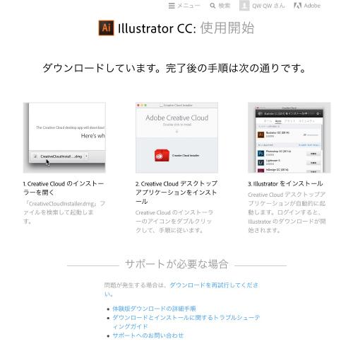 Mac 20150525 114