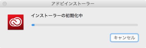Mac 20150525 119
