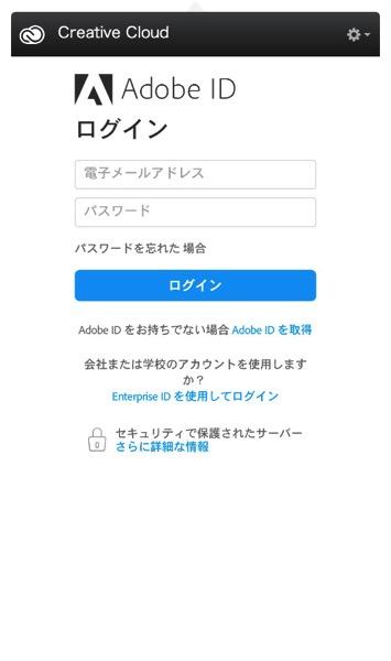 Mac 20150525 121