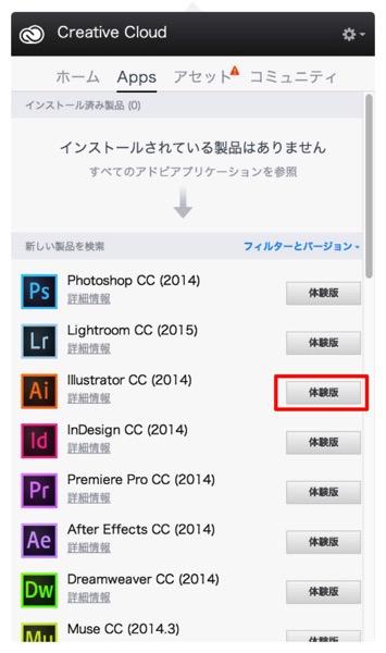 Mac 20150525 123