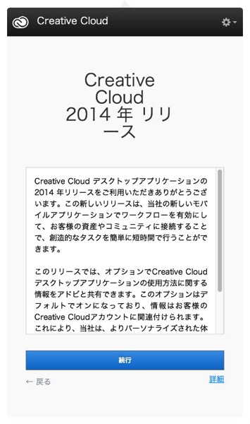 Mac 20150525 124