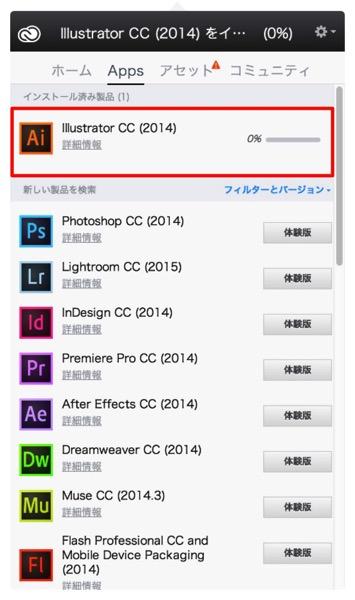 Mac 20150525 125
